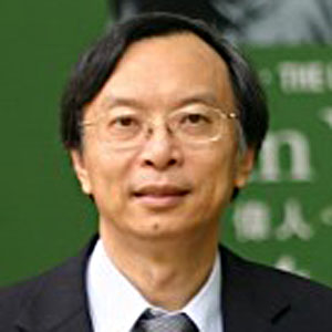 Prof. Anthony G.O. YEH Chair, Conference Programme Committee